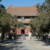 Temple of Confucius 2004 005.jpg
