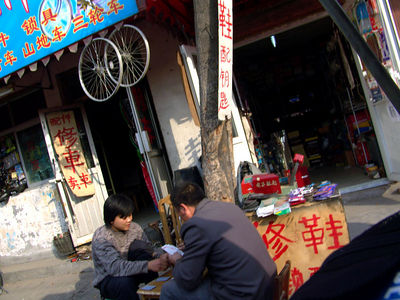 Playing cards in the Hutong