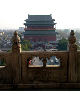 Drum Tower from the Bell Tower