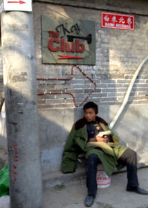 Key Club, Beijing Hutong