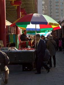 Dirt Market, Beijing