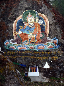 Guru Rinpoche © Bill Gette