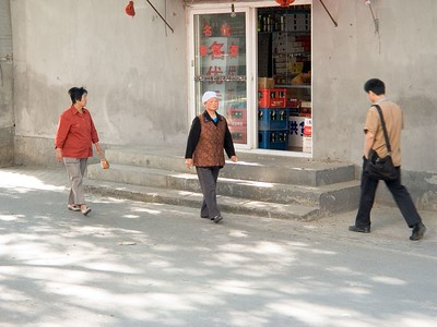 Small stores lined the lane