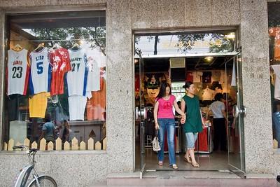 Beijing Stores