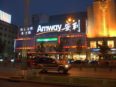 Amway everywhere