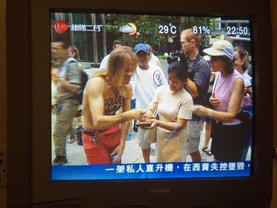 Hilda used up some of her 15 minutes of fame allotment by appearing on Chines TV news