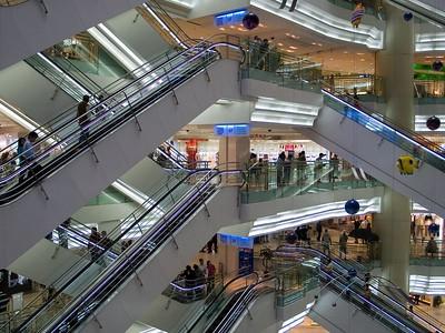 A modern department store