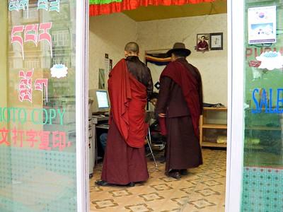 The Internet cafe