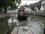 Gondolas on the canal in Souzhou