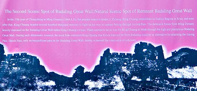 Wild Great Wall of China