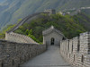 Great Wall of China<br /> Mutianyu Section, Beijing