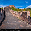 Asia - China - North China - Huairou County - Mutianyu - 慕田峪 - UNESCO World Heritage Site - Famous section of Great Wall of China & one of best-preserved parts of Great Wall serving as northern barrier defending Capital & Imperial Tombs