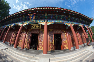 Summer Palace fisheye.