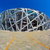 """""""Bird's Nest"""" stadium in Beijing"""
