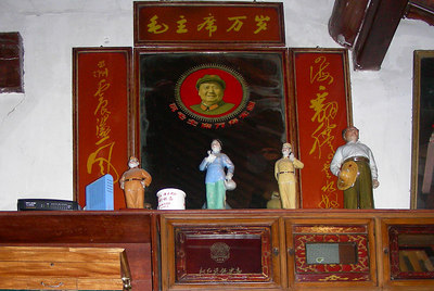 Some of the memorabilia at the Residence