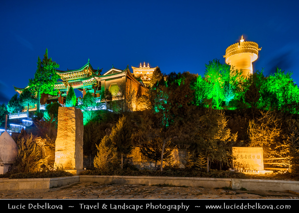 Asia - China - Southwest China - Yunnan Province - Diqing Tibetan Autonomous Prefecture - Shangri-La City - Zhongdian - Xianggelila - Gyalthang - Gyaitang - Beautifully preserved Ancient Tibetian town at Elevation of 3,160 m (10,370 ft) - Guishan Temple - Buddhist monastery with the biggest prayer wheel in the world (21 meters in height & 60 tonnes in weight)