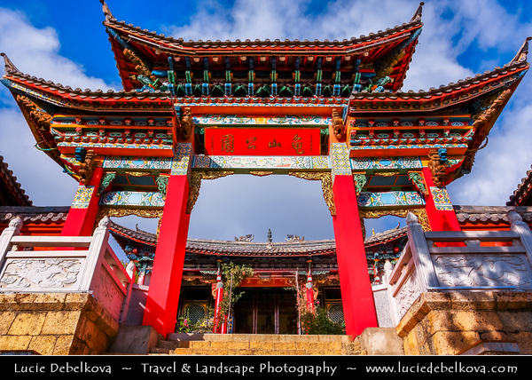 Asia - China - Southwest China - Yunnan Province - Diqing Tibetan Autonomous Prefecture - Shangri-La City - Zhongdian - Xianggelila - Gyalthang - Gyaitang - Beautifully preserved Ancient Tibetian town at Elevation of 3,160 m (10,370 ft) - Guishan Temple - Buddhist monastery atop 'Great Turtle Hill' in heart of old town