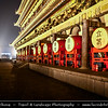 Asia - China - Central China - Shaanxi Province - Xian - Xi'an - 西安 - Xī'ān - Ancient capital of China - Old Town - Xi'an Drum Tower - City symbol towering above the town, erected in 1380 during early Ming Dynasty