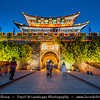 Asia - China - Southwest China - Yunnan Province - Dali - Historical town with ancient wooden houses & cobbled streets - One of Yunnan's most popular tourist destinations - Old Town - Dali Ancient City East Gate - Historical gate at city walls - Twilight - Dusk - Blue Hour - Night
