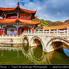 Asia - China - Southwest China - Yunnan Province - Kunming - 昆明市 - Yunnan's Capital - Yuantong Temple - Biggest & one of oldest Buddhist temples in Kunming at the foot of Luofeng Hill