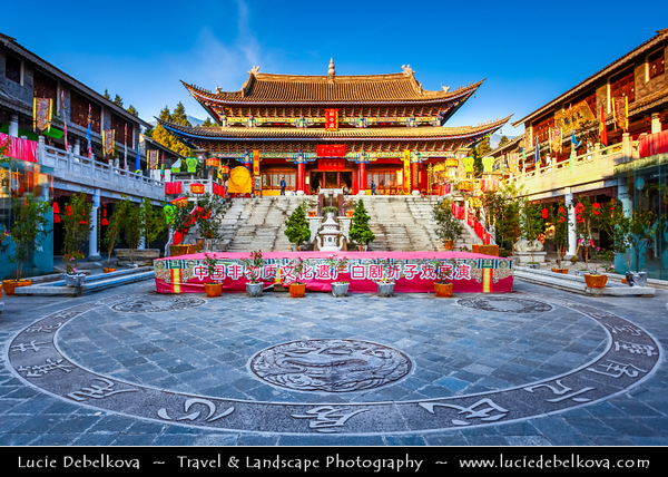 Asia - China - Southwest China - Yunnan Province - Dali - Historical town with ancient wooden houses & cobbled streets - One of Yunnan's most popular tourist destinations - Old Town - Guanyu Buddhist Temple