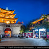 Asia - China - Southwest China - Yunnan Province - Dali - Historical town with ancient wooden houses & cobbled streets - One of Yunnan's most popular tourist destinations - Old Town - Wuhua Tower - Symbolic architecture with five storeys offering panoramic views - Dusk - Twilight - Blue Hour - Night