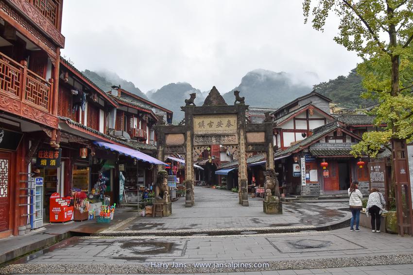 Entrance to Qingcheng Shan village