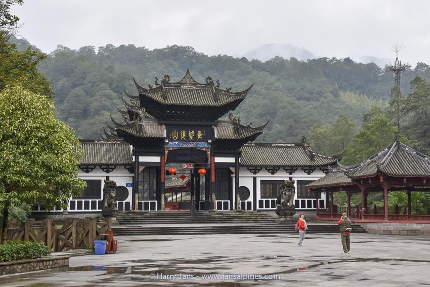 Entrance to Qingcheng Shan