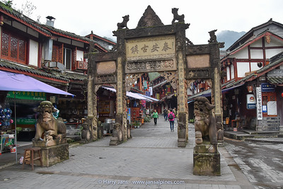 Entrance to Qingcheng Shan village