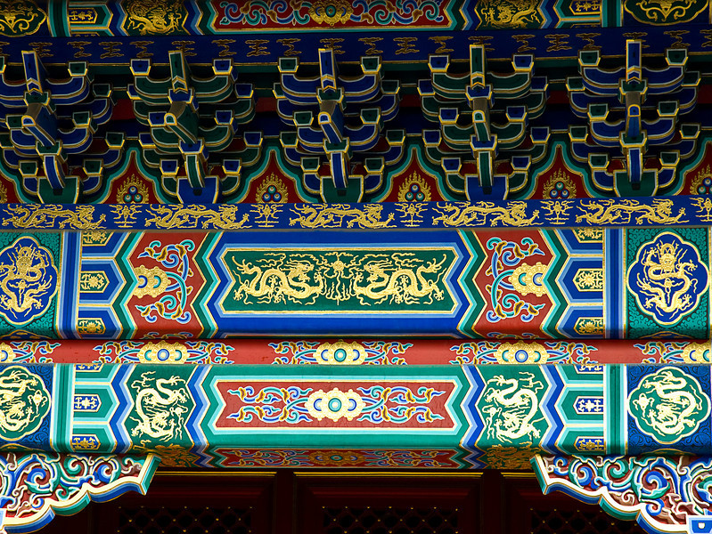 Lintel, Forbidden City