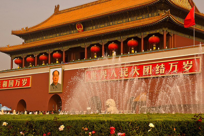 Tiananmen Square entrance to Forbidden City on National Day; every year Mao is repainted. This is the best time to see him.