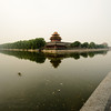 The Forbidden City's moat