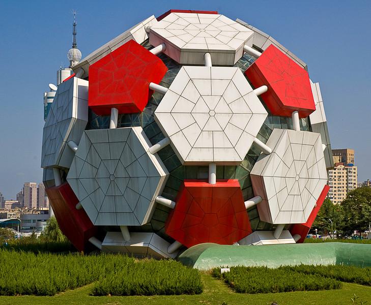 Giant football (soccer ball), Dalian park