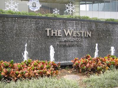 westin_6