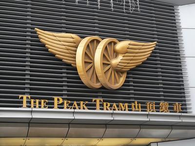 peak_tram