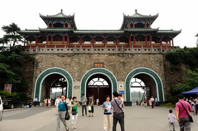 Nanjing 2011