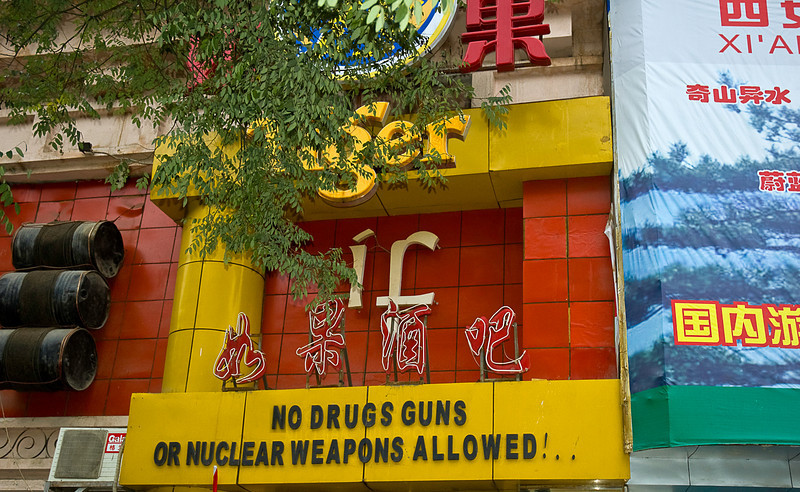 Bar in Xian concerned with public safety
