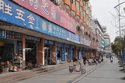 Sichuan,  Jiangyou, 490m