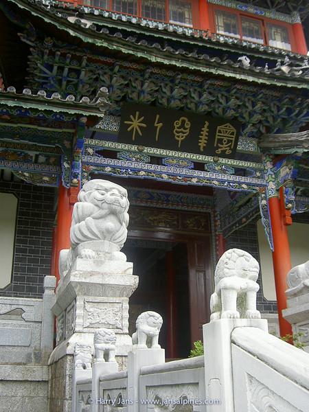 entrance Wan Gu Lou Tower