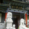 entrance Wan Gu Lou Tower