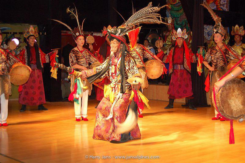 Naxi Music Performance