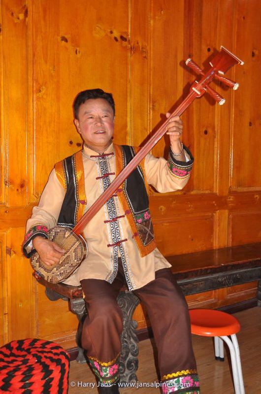 music player at Xizhou
