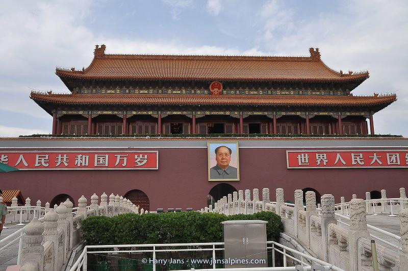 entrance to Forbidden City (Tiananmen Square)
