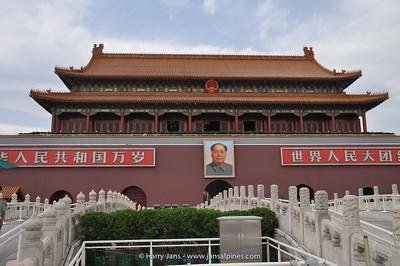 Yunnan 2013 (+Beijing)