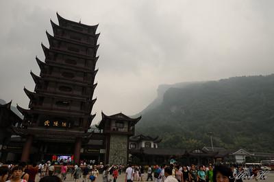 Zhangjiajie - Wulinyuan - Shili Hua Lang 十里画廊