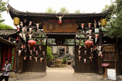 Zhangjiajie - Wulinyuan - Yuanjiajie