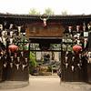 袁家寨子。Residence of the ruler of the 土家 tribe. The bull skulls symbolize power.