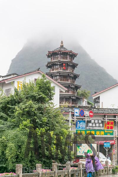 Yangshuo, Yangshuo County, China