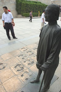 The bronze statue represents one of the survivors of the Nanjing Massacre