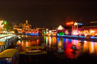 Fuzi Miao at night